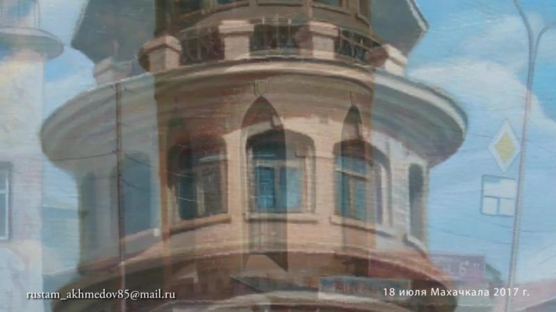 Водонапорная башня в Махачкале
