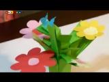 Творческие занятия с детьми - Поделки ко дню весны (1)