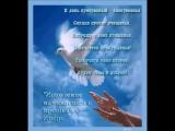 Прощеное Воскресенье! Молитва Богородице