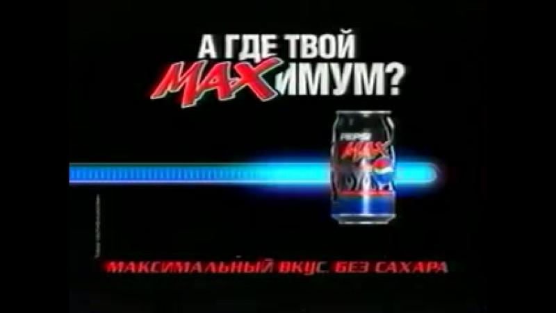 Анонсы и рекламный блок (ТНТ, 13.04.2007) 1