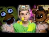 ЯИЧНЫЙ ПУЛЕМЁТ! ׃D ¦ Five Nights at Freddys + EGGFIRE CHALLENGE!