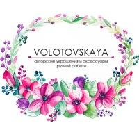 by_volotovskaya