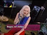 Натали  Ветер с моря дул (Муз-ТВ) Караокинг