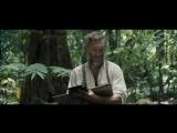 Гоген / Gauguin (2017) Русский дублированный трейлер HD