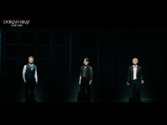 2016 뮤지컬 '도리안 그레이 Dorian Gray ' 뮤직비디오 'Life of Joy' 김준수 박은태 최재웅