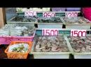 Рыбный рынок Раваи / Пхукет / Цены / Отзывы / Тай Инфо