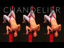SIA CHANDELIER Violin Cover - Shirtless Violinist