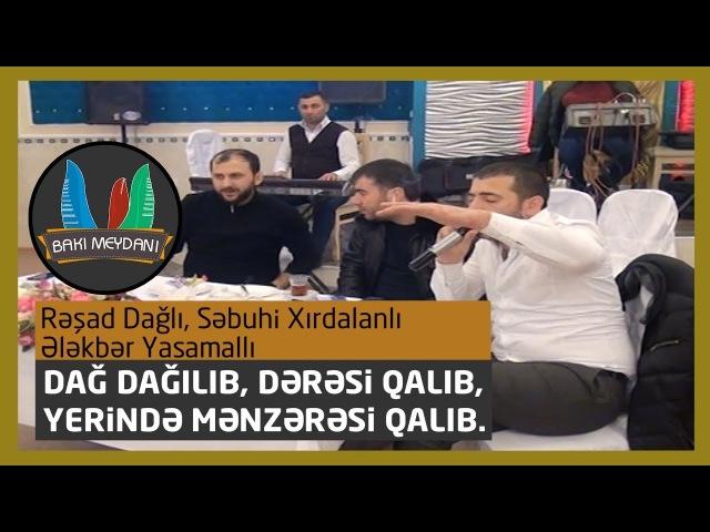 Dağ dağılıb, dərəsi qalıb 2018 (Rəşad Dağlı, Ələkbə Yasamallı, Səbuhi Xırdalanlı)