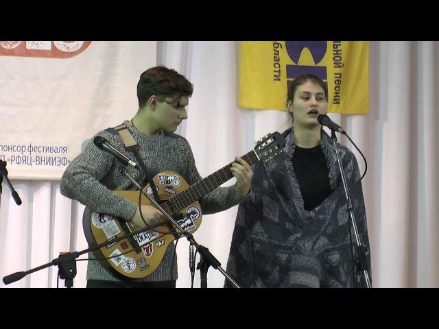 XXX Зимородок-2018. Конкурсный концерт, 2 отделение