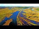 Проект Над Неманом - удивительные виды реки Неман с высоты птичьего полета.