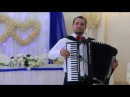 Serj Uzun - - Solo Accordeon