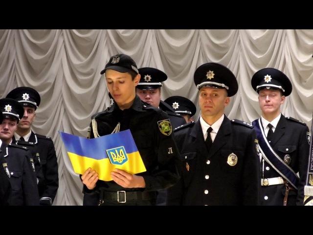 Ректор університету привітав вихованців Ліцею Правоохоронець зі складанням Присяги