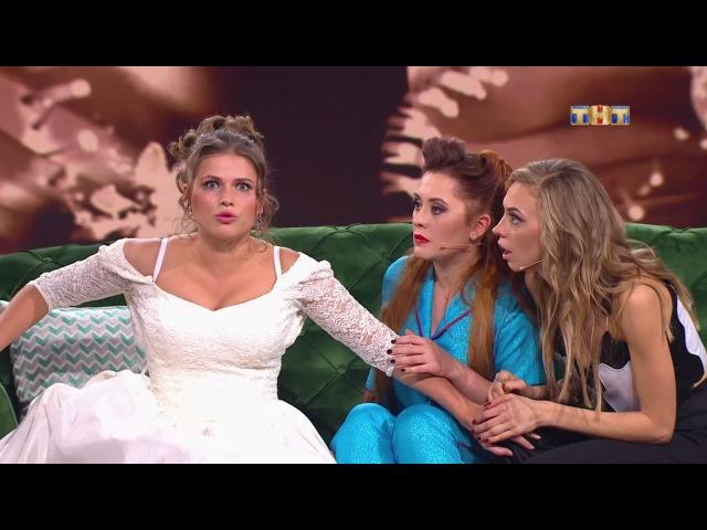 Comedy Woman 7 сезон 51 выпуск 25 08 2017 Дайджест