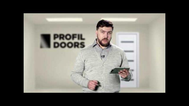 Двери Серии U Профиль Дорс