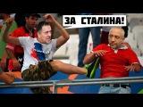 Околоистории: Максим Шевченко и Николай Сванидзе подрались из-за Сталина в прям ...