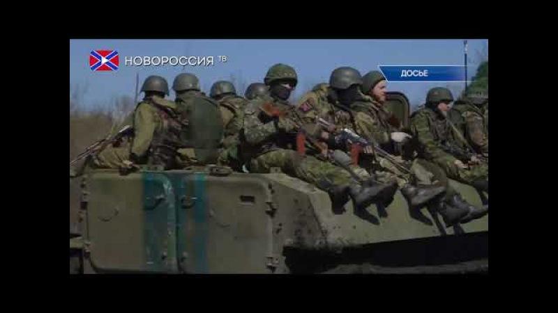 Финляндия готова разместить миротворцев в Донбассе