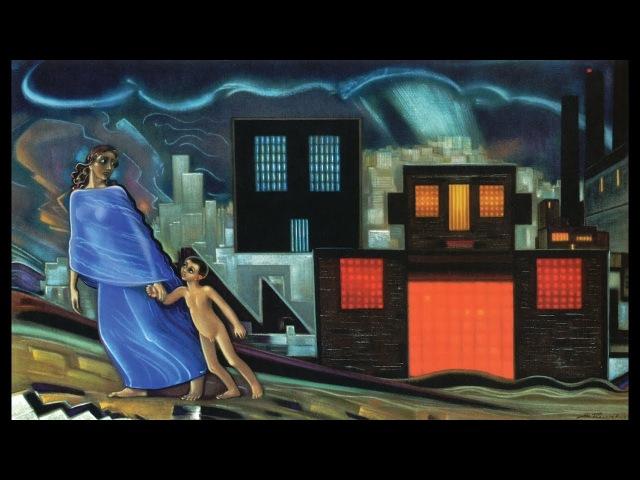 Фильм Л Дмитриевой на основании картины С Рериха МЫ САМИ СТРОИМ СВОИ ТЮРЬМЫ