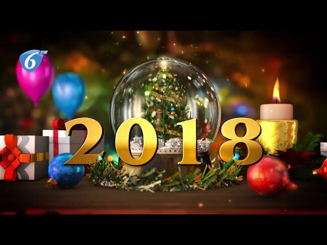 Новогодние поздравления жителей г. Горловки