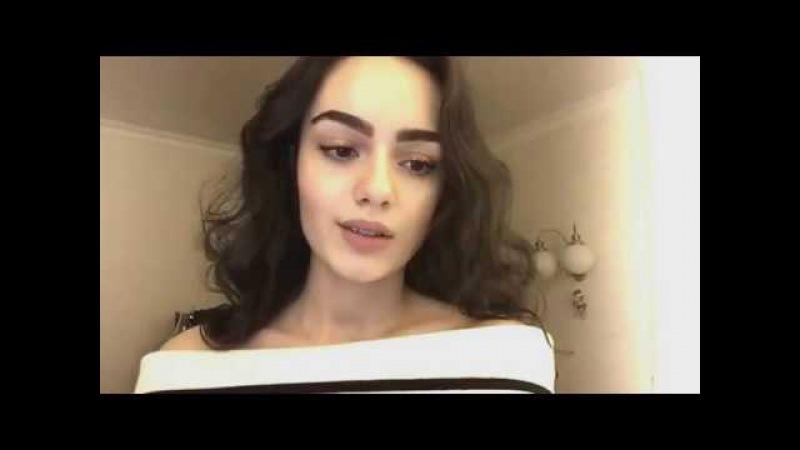 Anna Egoyan - Скажи почему, Когда я боюсь уснуть, Тебя не найти и даже не прозвониться?