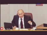 Ала, ты кто такой Давай до свидания! Путин vs Жириновский