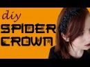 DIY Halloween spider crown/headband [[Spooktober!]]