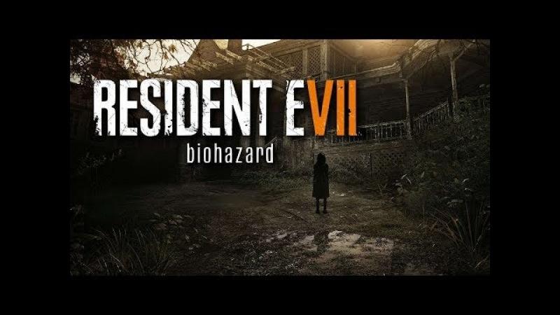 Прохождение Resident Evil 7 — Часть 8