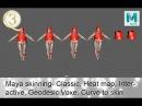 Maya skinning- Classic, Heat map, Interactive, Geodesic Voxe, Curve to skin bind