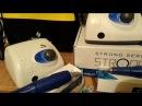 Strong 210 105l купить оригинал с хорошей ручкой. Как это сделать?