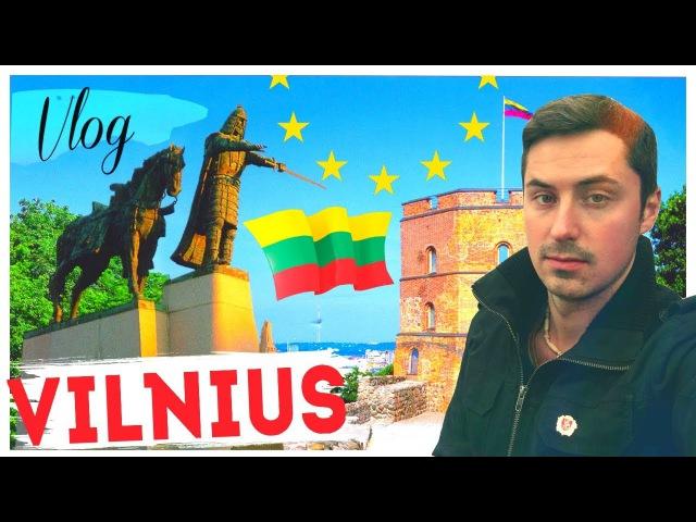 ВИЛЬНЮС☀ЛИТВА 4 дня в городе Полный Обзор Vilnius, Lithuania