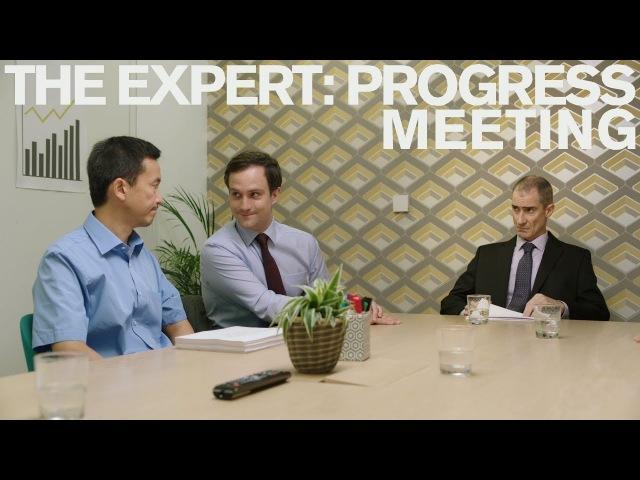 The Expert: Progress Meeting (Short Comedy Sketch)