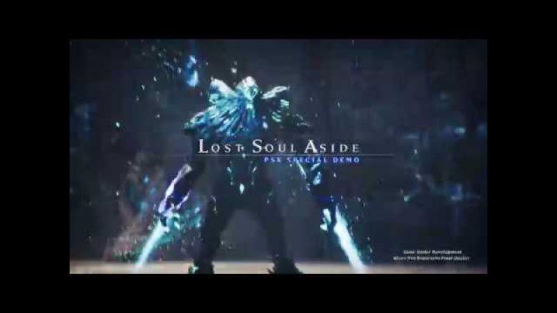 Lost Soul Aside PSX 2017 Special Demo OP