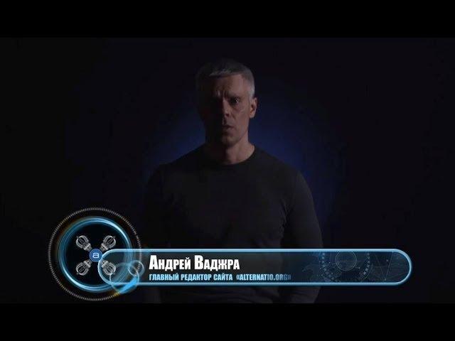 Андрей Ваджра. Вся правда об украинской армии: условия службы на Украине и в России (№ 23)