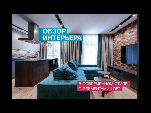 LOFT Обзор интерьера квартиры