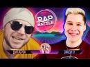 Рэп Баттл - Винди 31 vs Диллерон