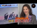 [Eng Es PT Sub] SUNMI's REACTION to BTS FIRE (ft. WANNA ONE, WHEE SUNG, HONG JIN YOUNG) 방탄 선미
