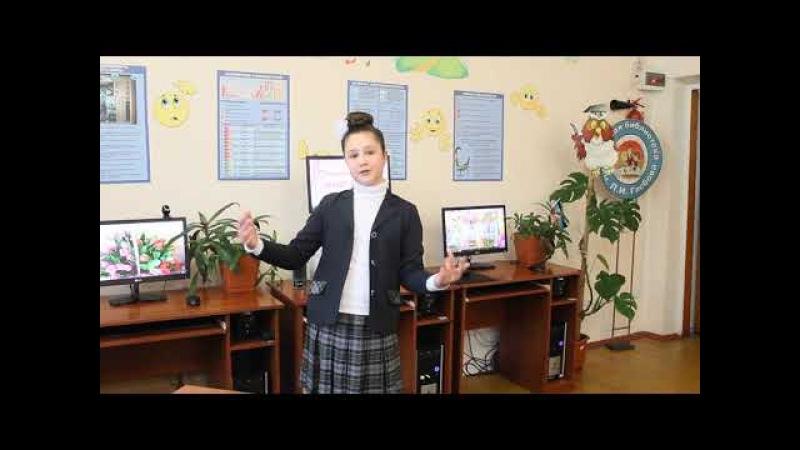 Белова Дарья читает стихотворение Наша мама