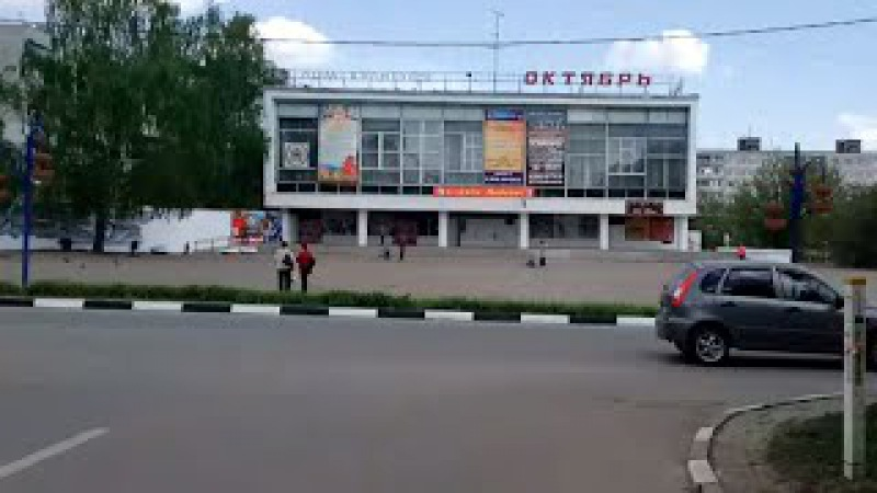 Лосино-Петровский. Улицы и дворики