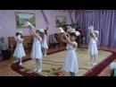 Детский сад №5 Ёлочка - Танец с голубями