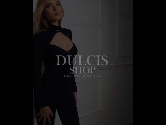 Backstage Dulcis Shop