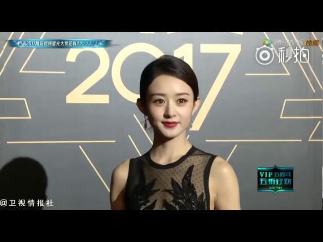 [Thảm đỏ Tencent Star Award 2017] Triệu Lệ Dĩnh - Tinh Nhi đến rồi sao Nguyệt Ca chưa đến