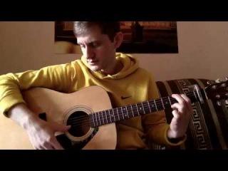 Достижения по урокам игры на гитаре - 3 Урок (Бонус трек) | Возле дома твоего
