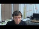 Крушение АН-148 Москва-Орск. О цеховых постановках. Что делать родным? Часть 2