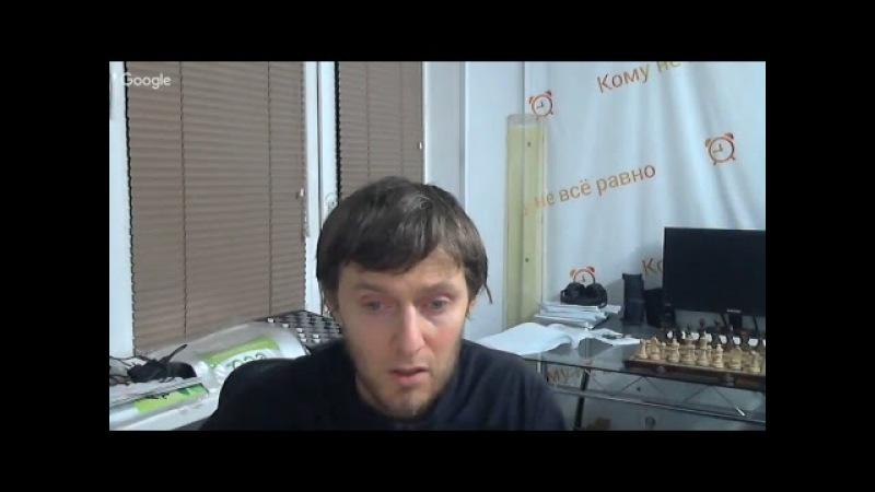 Крушение АН-148 Москва-Орск. О цеховых постановках. Что делать родным Часть 2