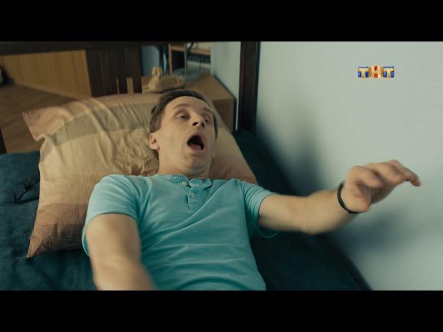 Универ. Новая общага, 7 сезон, 46 серия (14.11.2017)