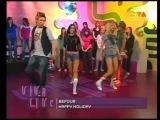 BeFour-Happy Holiday (Live@Viva Live!) Руки Вверх - 18 мне уже