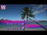 Pedro Del Mar &amp Blue Tente - Road to Zanzibar (Pedro Del Mar Remix)