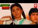 Mehandi Ban Gai Khoon Juhi Chawla Satish Shah Super Hit Romantic Movie