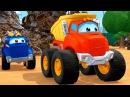 #Машинки. Чак и его друзья. Мультики для детей. Маленький - большой #ЧАК
