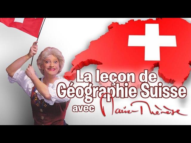 Marie-Thérèse Porchet : La leçon de géographie Suisse (2007)