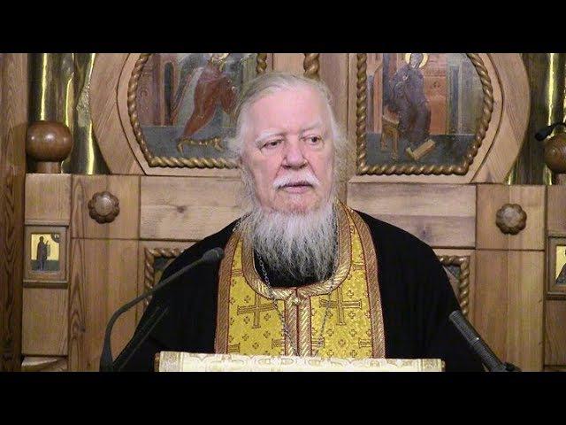 Протоиерей Димитрий Смирнов Проповедь о сердце которое откликается на любовь